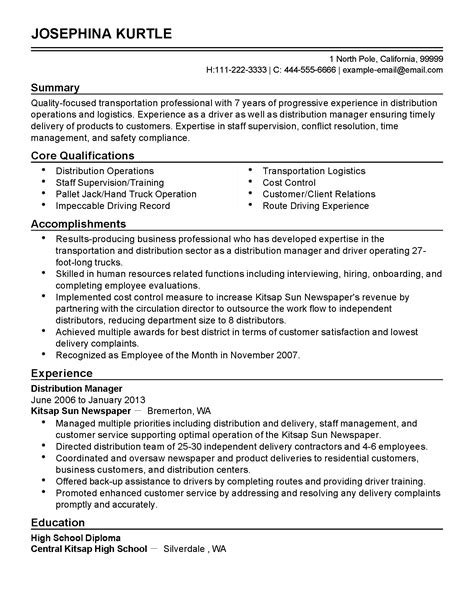 resume builder uga resume templates