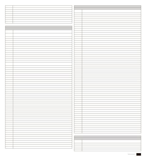 calendario declaraciones juradas at 2016 suplemento declaraciones juradas 2016