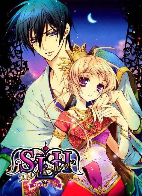 stray hearts stray hearts 553363 zerochan