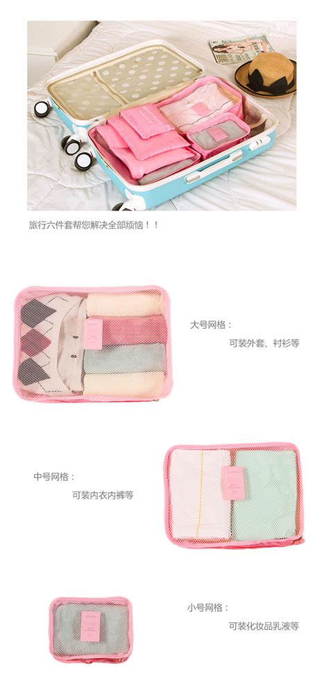 Travel Pouch Eleven Tuatara 6 in 1 travel organizer bag pouch secret pouch 11street malaysia travel pouches organizers