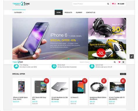 template e commerce php ecommerce website templates free premium