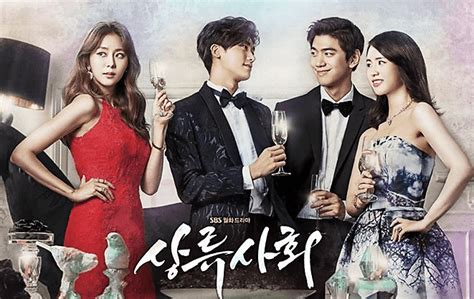 film korea terbaru high society download drama korea high society subtitle indonesia