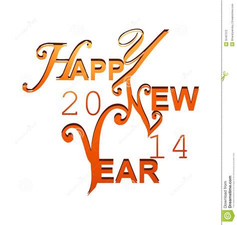 new year modern design happy new year 2014 stylish stock vector image 35497372
