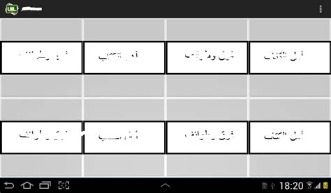 imagebutton layout gravity android split screen 8 parts stack overflow