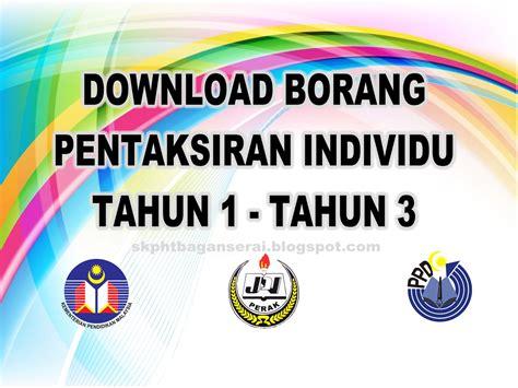 portal kssr online borang pentaksiran kssr portal kssr online share the