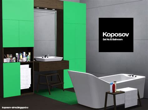 sims 3 bathroom koposov objects for the sims set no 15 bathroom for