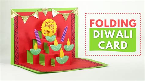 how to make diwali card diwali greeting cards pop up greeting cards