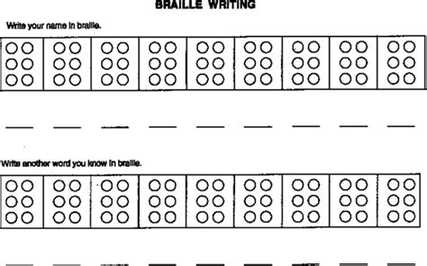 Braille Worksheets Printables by Appendix C Braille Worksheets For Sighted Children