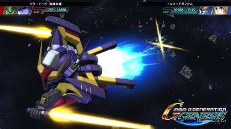 Kaset Ps4 Sd Gundam G Generation Genesis ps4 トルネードガンダム 全武装 gジェネ ジェネシス sd gundam g generation