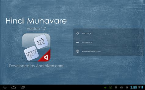 favorite meaning in hindi hindi muhavare ह न द म ह वर google play de android