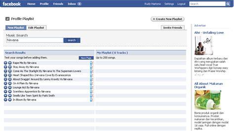 membuat halaman facebook dengan html publicpost com cara membuat halaman fb mu menjadi asyik
