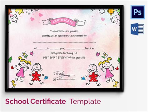 child certificate template certificate template for children 28 images template