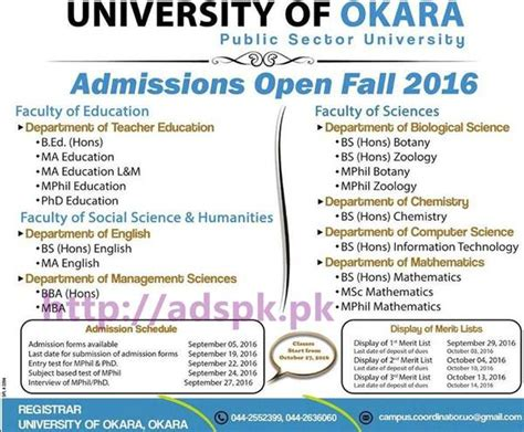 Mba Related In Government Sector by New Admissions Open Fall 2016 Of Okara