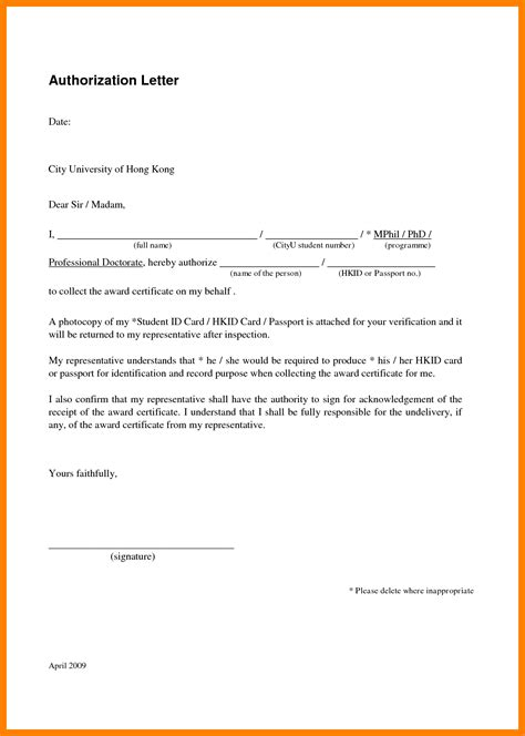 authorization letter format to receive certificate 10 authorization letter to collect certificate dialysis