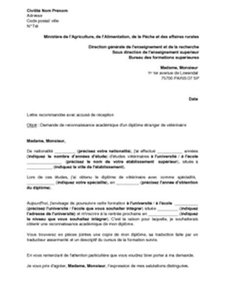 Lettre De Recommandation Veterinaire Lettre De Recommandation Veterinaire Document