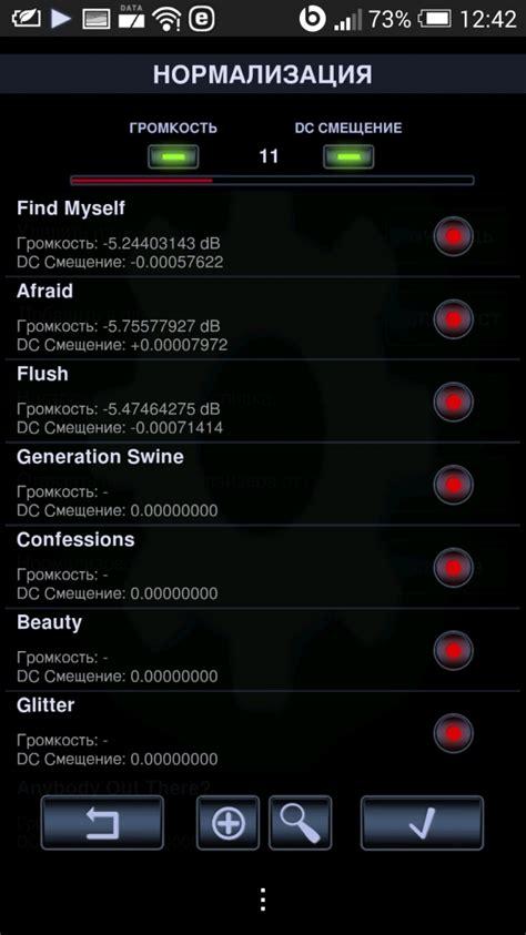 neutron full version apk neutron music player v 1 73 1 apk full cracked