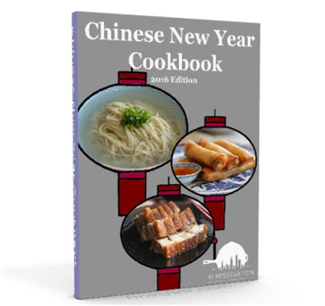 new year recipes 2016 new year recipes free cookbook yi reservation