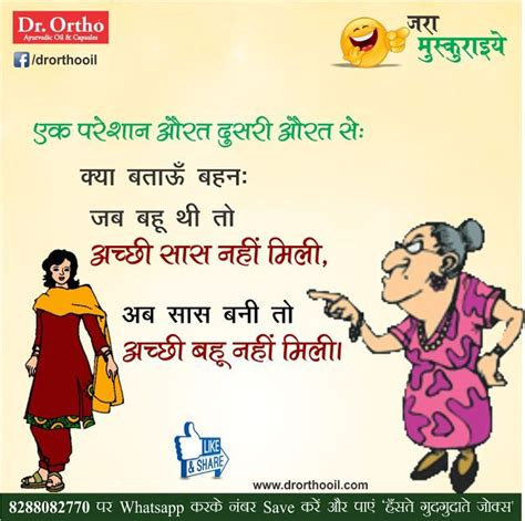hot and funny hindi jokes 25 best ideas about funny jokes in hindi on pinterest