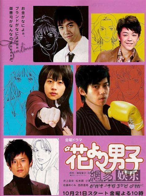 japanese drama based on crunchyroll forum asian news buzz page 15