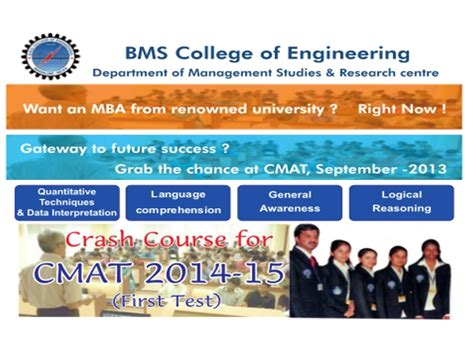 Bms Mba Integrated Course by Bms College Of Engineering Offers Crash Course For Cmat