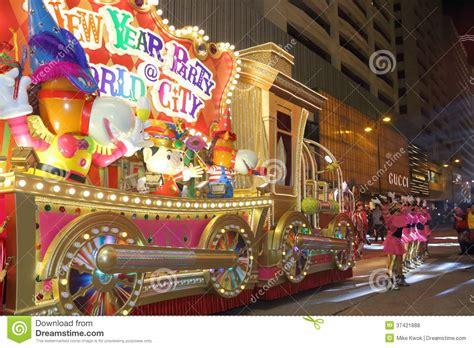 new year hong kong 2014 hong kong intl new year parade 2014