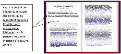 Exemple De Lettre Sujet D Invention Acad 233 Mie D Orl 233 Ans Tours Lettres S Approprier Une Oeuvre