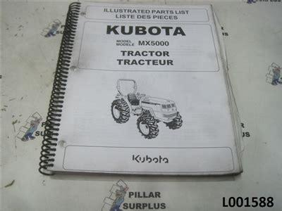 kubota mx tractor illustrated parts list