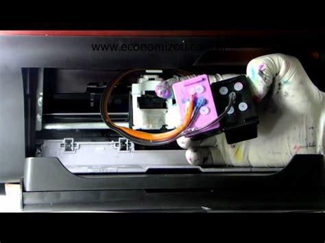 reset cartucho hp deskjet 2050 hp 2050 e 3050 instalando o bulk ink youtube