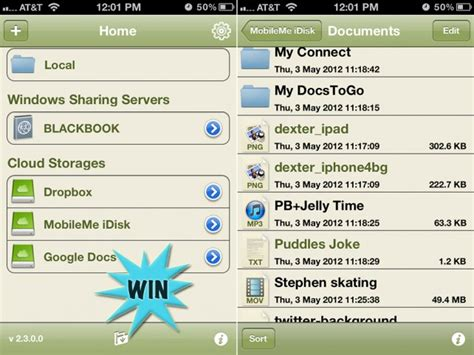 how to win at advice from code chions freecodec here s your chance to win an iexplorer for iphone promo code