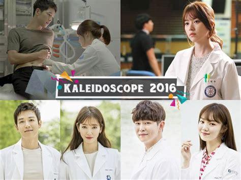 drama korea tahun 2016 jadi tren tersendiri ini 5 drama korea bertema medis yang