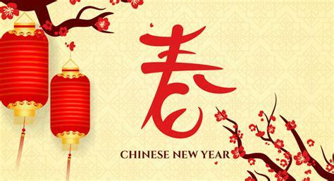 new year 2016 mainland china special new year menu at woks the lalit delhi
