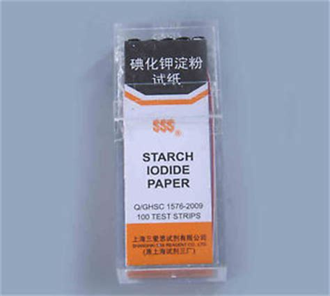 Starch For Paper - 100 strips sss potassium iodide starch test paper new free