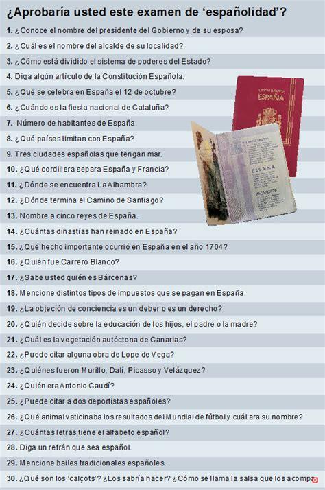 preguntas de cultura general para la nacionalidad española 191 qu 233 son los cal 231 ots 191 los sabr 237 a hacer espa 241 a el