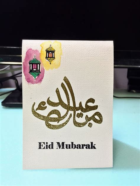 Handmade Eid Cards - eid mubarak this card for my muslim friend using