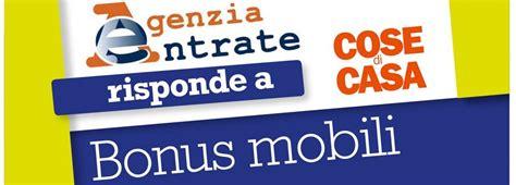 agenzia delle entrate detrazione mobili bonus mobili 2013 l agenzia delle entrate risponde cose
