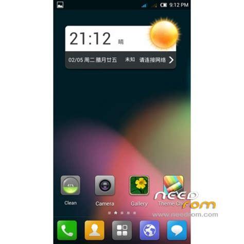 download themes lenovo p770 rom lenovo p770 custom updated add the 06 23 2014 on
