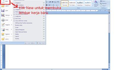bagaimana cara membuat halaman di word 2013 like koala cara mudah membuat undangan dengan microsoft