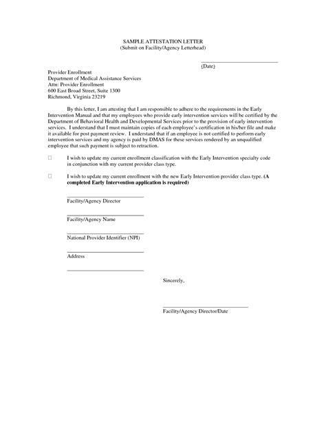 Attestation Letter Sle For Employment best photos of sle business attestation sle