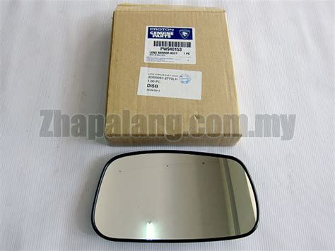 Cermin Side Mirror Persona original proton persona saga fl flx left lh side mirror glass lens mirror pw940153