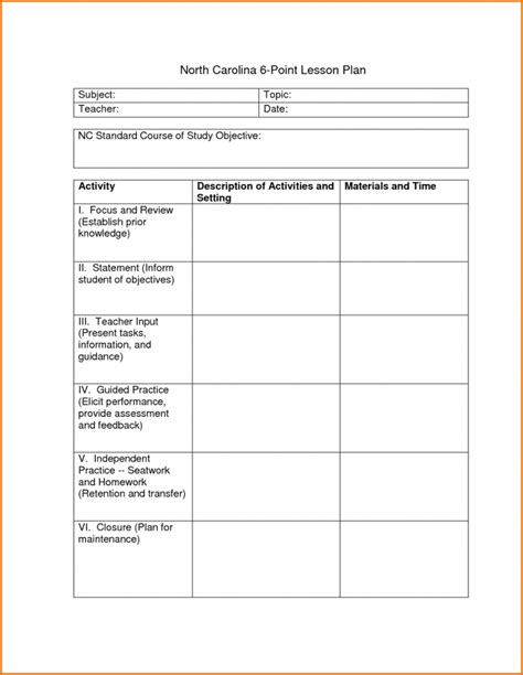 word lesson plan template sle resume in pdf format