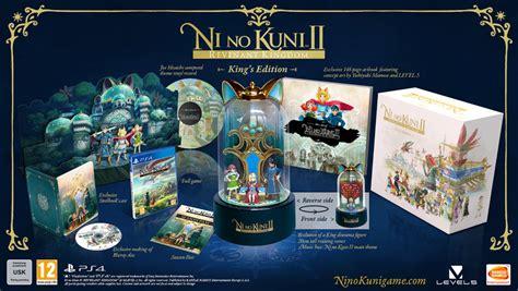ni no kuni 2 collectors edition season pass details