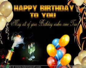 get here free electronic cards for birthday houses pictures