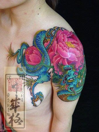 tattoo mp3 download 320kbps by shige inked pinterest birthdays pandora and