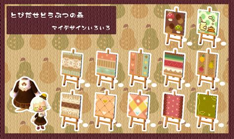 cute wallpaper qr codes acnl wallpaper qr codes wallpapersafari