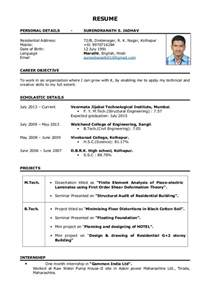 Without Resume by Surendra Resume Structure Without Elective
