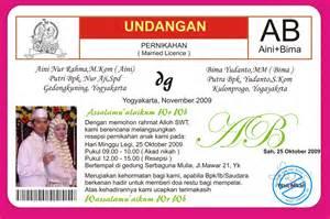 contoh gambar kartu undangan dalam bahasa inggris