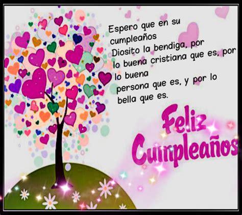 imagenes de cumpleaños para una querida amiga anhelos de feliz cumplea 241 os para una amiga cristiana