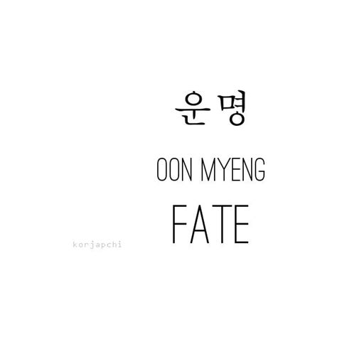 hangul tattoo generator korean words tumblr liked on polyvore polyvore