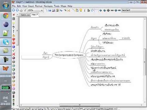 tutorial freemind youtube freemind mindmap tutorial thai narration youtube