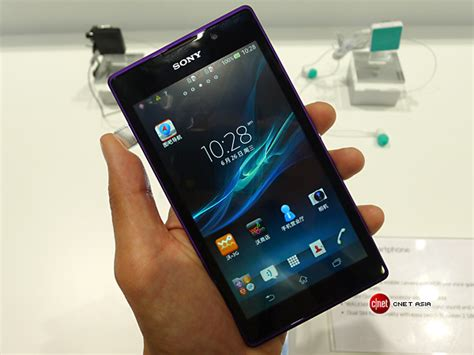sony xperia c release date price and specs cnet
